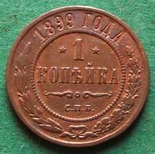 Russland 1 Kopeke 1899 nswleipzig