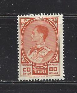 THAILAND - 354 - MH - 1962 - KING BHUMIBOL ADULYADEJ