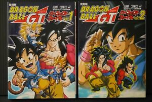 JAPAN Dragon Ball GT Perfect File vol.1+2 Complete Set (Guide Book)