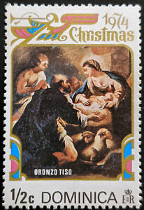 Stamp Dominica SG444 1974 1/2c Christmas Virgin and Child Mint Hinged