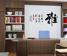 Chinese handwriting grace home Decor Removable Wall Sticker Decal Decorations