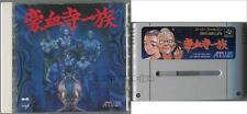 """SNES""""GOUKETSUJI ICHIZOKU SUPER FAMICOM & SOUNDTRACK CD SET""""POWER INSTINCT ATLUS"""