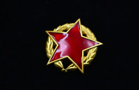 **YUGOSLAVIA - ORDER OF THE PARTISAN STAR WITH GOLDEN WREATH - 1ST CL. - REPLICA
