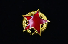 **YUGOSLAVIA - ORDER OF THE PARTISAN STAR WITH GOLDEN WREATH - 1ST CL.- REPLICA