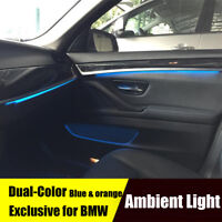 Blue & Orange  Car Interior Decorative Ambient Door Light For BMW F10/ F11