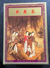 4 boxes Fei Yan New swan Slimming Tea  from Ekong