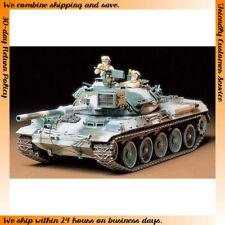 Tamiya Model kit 1/35 JGSDF Type74 Main Battle Tank