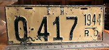 DOMINICAN REPUBLIC - ARMED FORCES Oficial license plate, from 1944 - ORIGINAL