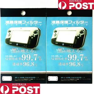 2 Pcs New Clear LCD Screen Protector Film for Nintendo Wii U Console