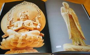 Buddharupa Photo Book from Japan Japanese Statue of Buddha Buddhism #1150