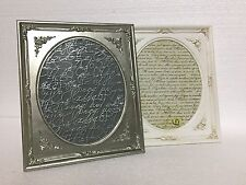 marco oval plata antigua BARROCO DE FOTO Shabby 25x21 Decoración c69p