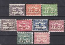 British Jordan 1947   SG#276/284 SC#236-244 MNH