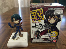 Code Geass Lelouch of the Rebellion Chibi Voice I-doll Vol. 2 JEREMIAH Figure