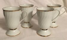 Set 4 Neiman Marcus Footed Swirl Gold Gilted Coffee Latte Mocha Cup Mug