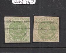 Venezuela 1873 2c green x 2 mint copies
