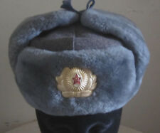 USSR MILITARY ARMY GRAY MOUTON FUR & WOOL WINTER USHANKA HAT W/ BADGE SZ 7