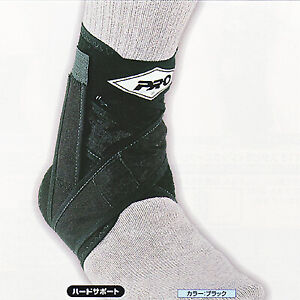 MUTOH Pro 610 Arizona Ankle Brace Ankle Supporter from JAPAN FedEx tracking F/S