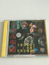 The Burning Of Imperial Palace (VCD) Tony Leung  Liu Xiaoqing   Eng Sub