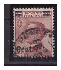 REGNO 1923 - SOPRASTAMPATO Cent. 7 1/2 II Tipo usato