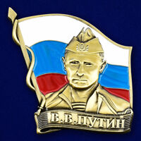 Challenge coin Token Russian Russian President Vladimir Putin in the form of the