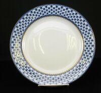"""1 Russian Cobalt Blue Net Salad Plate 7.5""""  Saint Petersburg 24K Gold Bone China"""