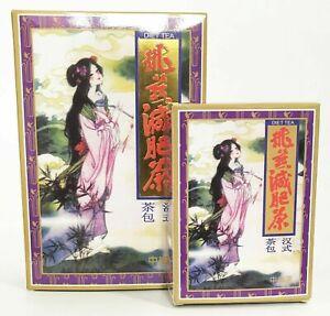 Feiyan Diet Tea Fei Yan Oolong - Slimming 1-1600 Tea Bags Dieters AURA Brand