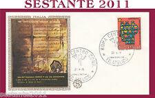 ITALIA FDC ROMA  UNIFICAZIONE ARCHIVI DI STATO 1975  ANNULLO ROMA G611