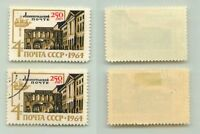 Russia USSR, 1964 SC 2912 MNH and used. f5051