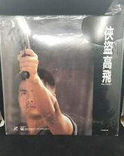 FULL CONTACT LaserDisc EUC Golden Boy Cinema Japan NEAR MINT SEALED