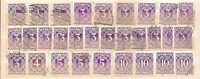++ AUSTRIA POSTAGE DUE Lot STAMPS