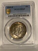 1949-D PCGS MS65 Franklin Half Dollar Silver 50C
