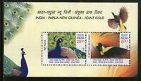India 2017 MNH PAPUA NEW GUINEA Joint Issue Birds of Paradise Peacock Miniature