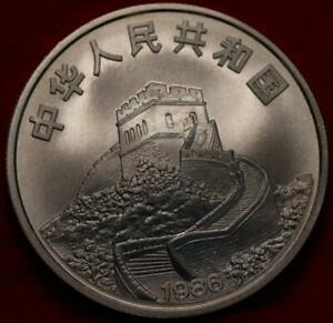 Uncirculated 1986 China 5 Yuan Silver Foreign Coin