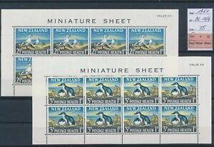 LN24409 New Zealand 1964 birds animals sheets MNH cv 75 EUR