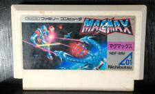 Mag Max-Nintendo Famicom FC-NBF-MM-Japanese Version