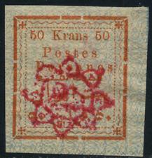 Persien 1902 mit Aufdruck  MiNr 159 II mit Falz, hinged
