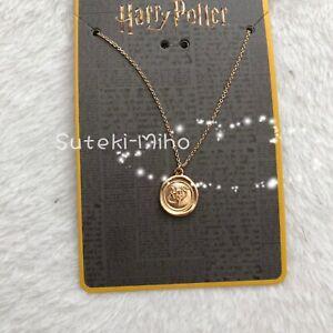 Primark Harry Potter Necklace