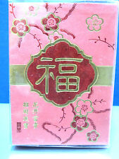 Good Luck Chinese Golden RED PACKET Envelopes 福字 25 pcs (Pink x Red)