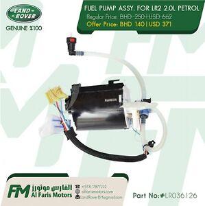 FUEL PUMP ASSY. FOR LAND ROVER LR2 2.0L PETROL LR036126