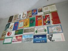 Nystamps PR China Presentation Folder many mint NH stamp collection