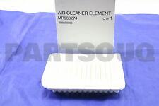 MR968274 Genuine Mitsubishi ELEMENT,AIR CLEANER