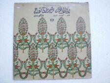 MUQABILA. NASIHAT. NAAT MAMI BHACHU 1979 RARE LP RECORD URDU MUSLIM EX