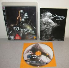 DEMON'S SOULS Black Label JAPANESE Version w/Manual FROM SOFTWARE Action RPG