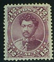 Hawaii Scott #46 Very Fine Centering MLHR OG  SCV:$90.00