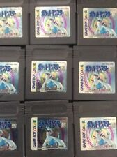 Nintendo Gameboy - Pocket Monsters Silver (Japanese Pokemon) X1 Game Boy GBC GBA