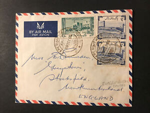 """STAMPS - BC PAKISTAN AIR MAIL """" 1956 EXPERIMENTAL CANCEL """" AS SHOW. NICE ITEM"""