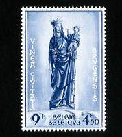 Belgium Stamps # B566 VF OG LH Catalog Value $65.00