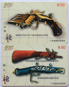 China Used Phone Reload Cards - 2 张 抢系列