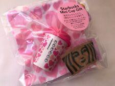 Valentines 2021 Starbucks Plastic Mini Cup Gift Set w/ Pouch Bag - No Card