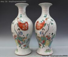 China Rose Wucai Porcelain Kylin Lilin Tongzi Boy Woman Bottle Pot Jar Vase Pair